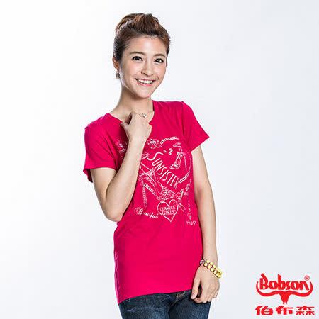 BOBSON 女款高跟鞋印圖短袖上衣(暗桔紅22133-18)
