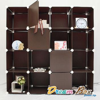 〝DREAM BOX〞生活玩家16格16門創意組合收納櫃〝巧克力〞