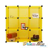 〝DREAM BOX〞生活玩家9格創意組合收納櫃〝亮眼黃〞