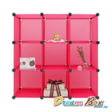 〝DREAM BOX〞生活玩家9格創意組合收納櫃〝派對桃〞