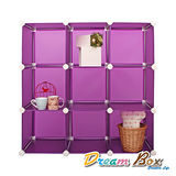 〝DREAM BOX〞生活玩家9格創意組合收納櫃〝玩樂紫〞