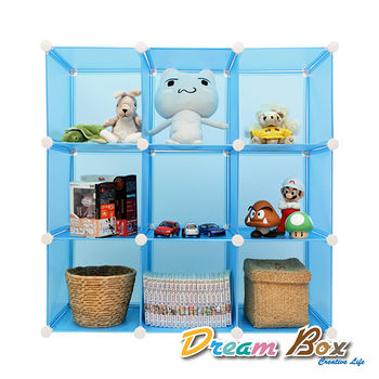 【好物分享】gohappy快樂購〝DREAM BOX〞生活玩家9格創意組合收納櫃〝假期藍〞哪裡買愛 買 板橋 店