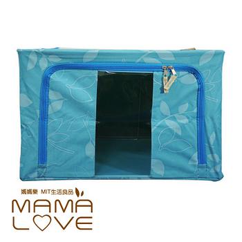 【媽媽樂 MAMA LOVE】日室禾風收納箱/衣物收納箱(66Lx4入)
