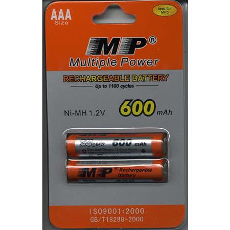《MP》 AAA 四號鎳氫充電電池 適用數位式無線電話 (兩入)