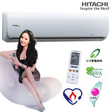 Hitachi日立3.5坪適用【R410a變頻頂級系列】分離式冷暖RAS-22NB/RAC-22NB