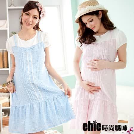 【時尚媽咪】滿天星款假兩件式洋裝(共二色)