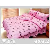 蝴蝶結派對.100%精梳棉.加大雙人床罩組全套.全程臺灣製造