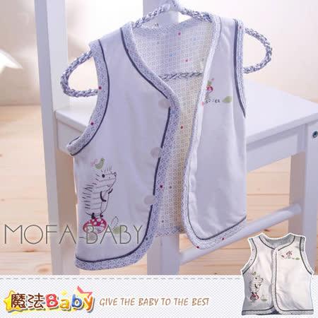 (購物車)魔法Baby~百貨專櫃正品~愜意森林刺蝟背心外套~LOU&DIER品牌系列~嬰幼兒~k27006