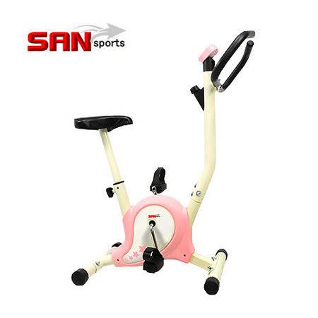 【SAN SPORTS 山司伯特】YoungStar 超寶健身車C149-030