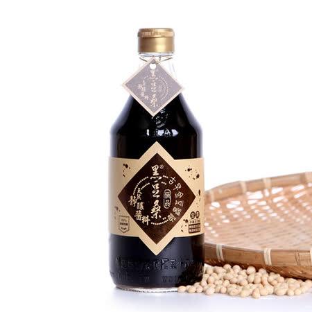 【黑豆桑】天然極品古早金豆醬油