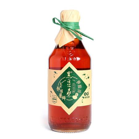 【黑豆桑】天然手工檸檬淳(550ml)
