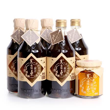 【黑豆桑】手工純釀三寶美味組(共6瓶)