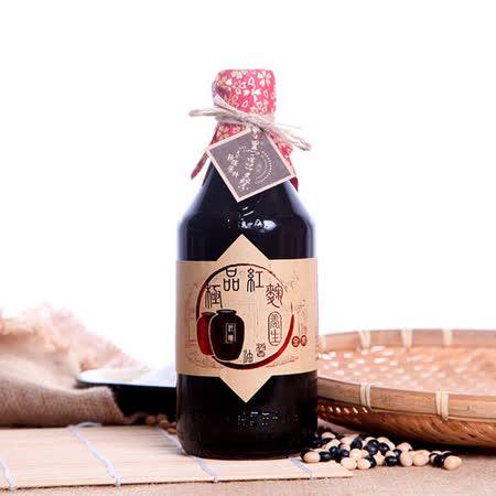 【黑豆桑】天然極品養生紅麴醬油(550ml)