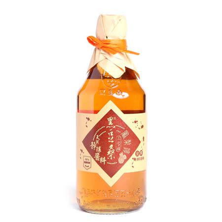 【黑豆桑】天然手工鳳梨淳(550ml)