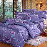 《KOSNEY 媚彩花語 》加大100%天絲TENCEL八件式兩用被床罩組