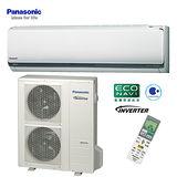Panasonic國際牌12-14坪適用奈米水離子節能空調【專冷型】CS-LX80A2/CU-LX80CA2
