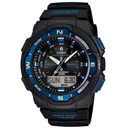 【真心勸敗】gohappy快樂購CASIO 戶外運動全新指針數位雙顯錶SGW-500系列(藍)有效嗎愛 買 冰箱
