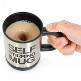 【PS Mall】自動攪拌咖啡杯 懶人不銹鋼外層自動咖啡攪拌杯【J1848】