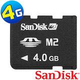 SanDisk Memory Stick Micro M2 4GB 記憶卡(平輸)