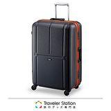 《Traveler Station》Traveler Station 25吋極輕炫彩霧面色框箱-桔框