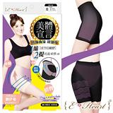 【E‧Heart】美體宣言纖塑曲線美體褲(膚)