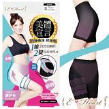 【E‧Heart】美體宣言纖塑曲線美體褲(白)