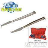 【良匠工具】最新型2長鈎(118mm) 需另搭配軸承油封拆卸工具組使用