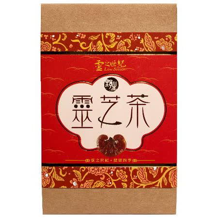【任選】靈之世紀 野生靈芝茶8包/盒(即溶包)