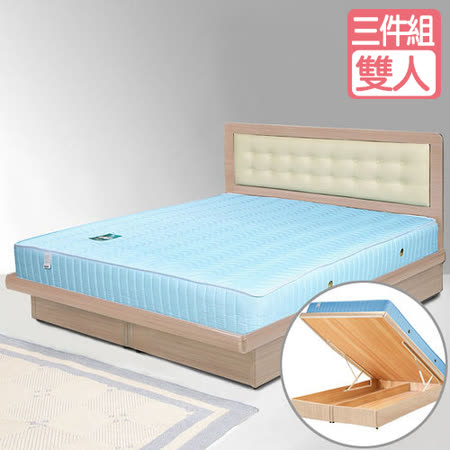 【開箱心得分享】gohappy線上購物《Homelike》艾凡5尺掀床組+獨立筒床墊-雙人(二色任選)評價如何三立 愛 買 客