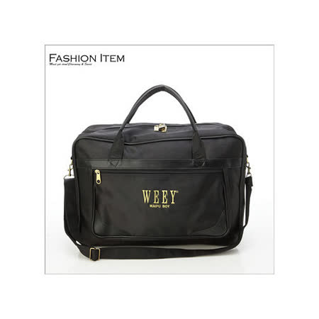 WAIPU 輕量防潑水休閒旅行袋 行李袋(百搭黑)442