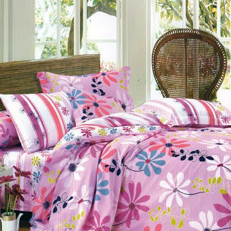 《雙城生活》雙人四件式舖棉兩用被床包組