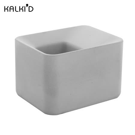 【KALKI'D】親水泥花器--大方 (短)