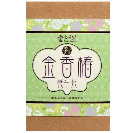 【任選】靈之世紀 金香椿茶8包/盒(沖泡)