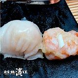 《台北濱江》港式茶點-筍尖鮮蝦餃(280g/盒,約10粒)任選