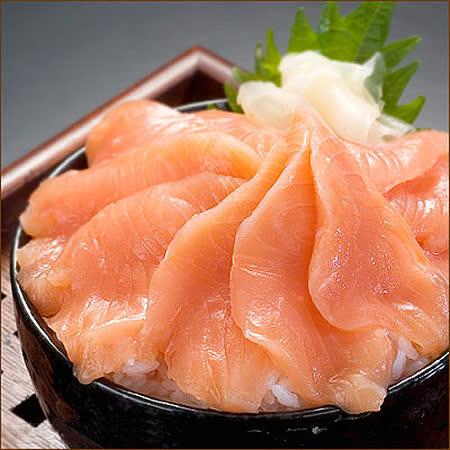買1送1【台北濱江】挪威煙燻鮭魚切片10包(100g/包)