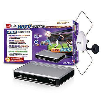 大通HDTV語音教主HDP-205