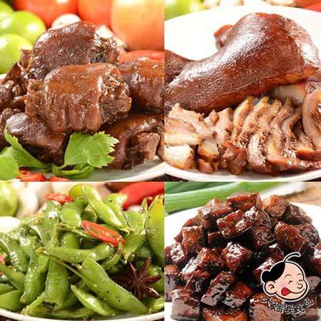 《大嬸婆》蔬果老滷-QQ賞味4件組(豬腳+豬頭皮+骰子豆干+毛豆夾)