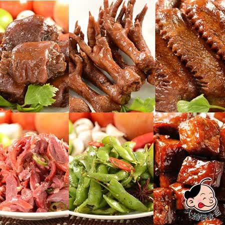 《大嬸婆》蔬果老滷-好神保庇6件組(鴨翅+雞爪+豬腳+鴨賞+骰子豆干+毛豆)