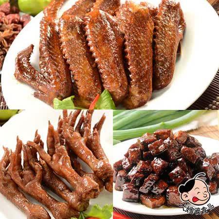 《大嬸婆》蔬果老滷-豪味5件組(鴨翅+雞爪+蜜糖豆干)