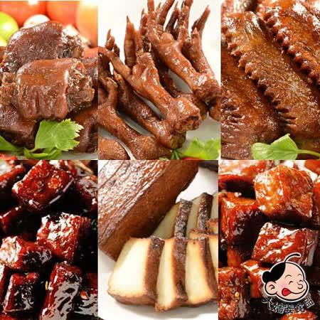 《大嬸婆》蔬果老滷-歡樂分享10件組(鴨翅+雞爪+豬腳+骰子豆干+辣味骰子豆干+百頁)