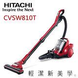 【HITACHI】 CV-SW810T 日立吸塵器 日本原裝雙渦輪增壓(炫麗紅)免紙袋 公司貨