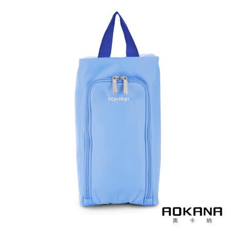 AOKANA奧卡納 MIT台灣製 旅行鞋袋 便攜收纳包(天空藍)02-027