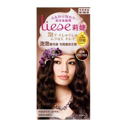 莉婕泡沫染髮劑-經典巧克力棕色