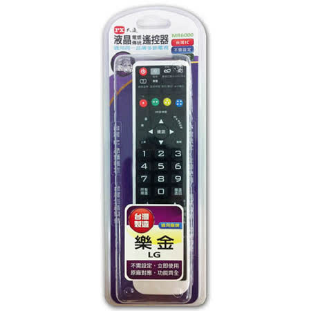 PX大通 LG全機型電視遙控器 MR6000