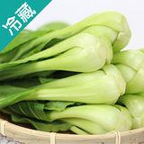 產銷履歷青江菜1包(250g±5%/包)