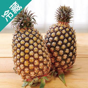 台灣金鑽鳳梨1粒(1.2公斤±5%/粒)