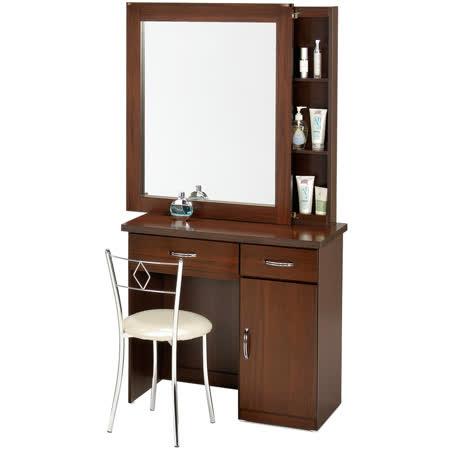 《Homelike》艾凡收納化妝桌椅組(二色任選)