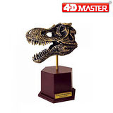 《4D MASTER》化石系列- 暴龍頭骨 TYRANNOSAURUS SKULL FOSSIL