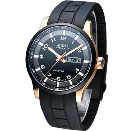 MIDO Multifort 先鋒系列機械腕錶M0054303705709膠帶