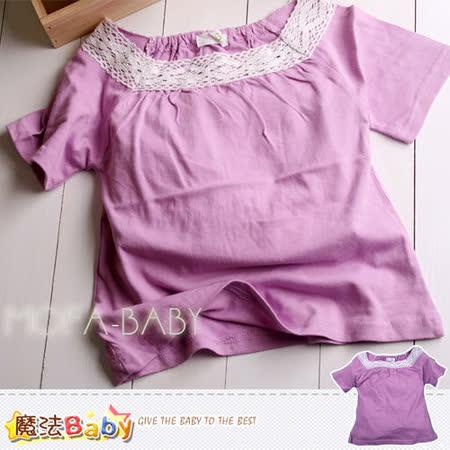(購物車)魔法Baby~宮廷蕾絲紫公主上衣~女童裝~k05922